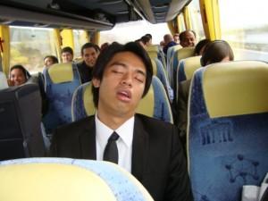 Dalam bas. Perjalanan yang nyenak